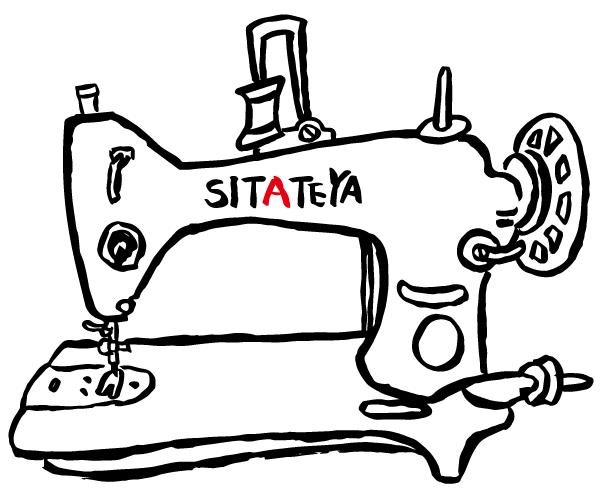 sitateya logo(仕立屋 ロゴ)